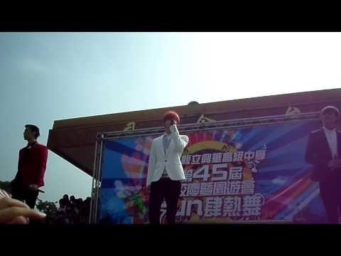 20131109 興華高中校慶演唱會 JPM-我沒有很想你