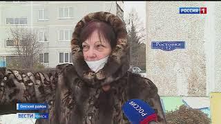 «Вести Омск», итоги дня от 4 февраля 2021 года