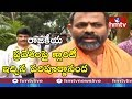 Face to Face with Swami Paripoornananda about his Political Entry