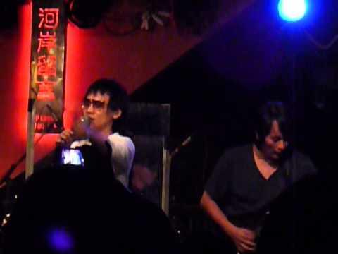 搖滾東方 (東方快車) - 永遠不回頭 LIVE_2012/12/1