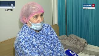 «Вести Омск», утренний эфир от 15 октября 2020 года на телеканале «Россия-24»