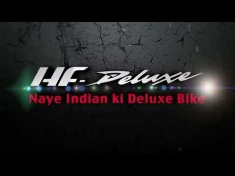 HF Deluxe - Naye Indian Ki Deluxe Bike