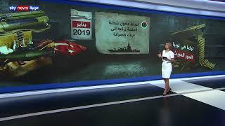 تركيا في ليبيا.. الدور الخبيث     -