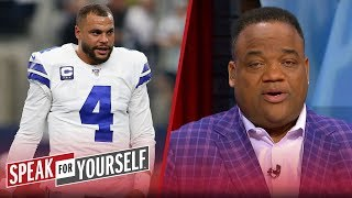 Dak's frustration is writing $40M check the Cowboys can't cash — Whitlock | NFL | SPEAK FOR YOURSELF