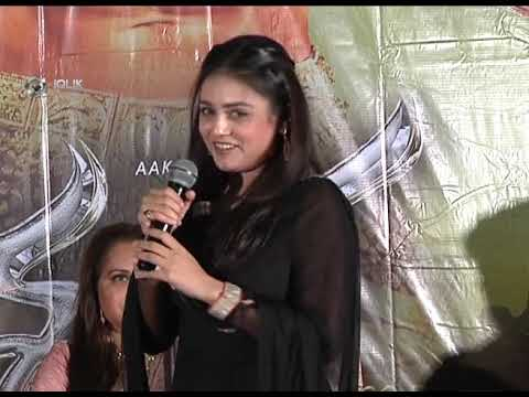 Sarabha Movie Trailer Launch Event