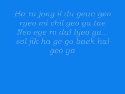 G.NA - Kiss me(Playful kiss OST) lyrics