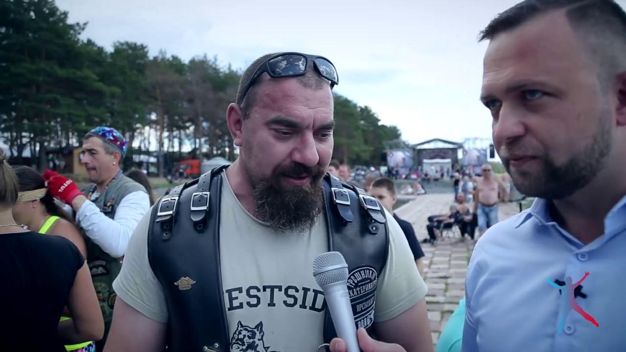 """Байк-рок фестиваль """"Черные ножи"""""""