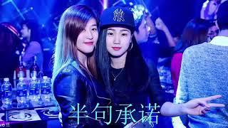 Chinese DJ 2019 - DJ China Mix 2019 - Nhạc Sàn Trung Quốc