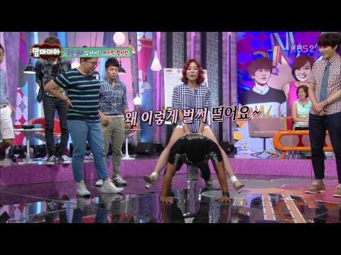 130901 EXO Chanyeol @ Mamma Mia [1080P]