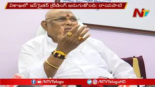 Rayapati Sambasiva Rao makes key comments on YS Jagan, IAS..