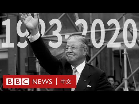 台灣前總統李登輝逝世,終年98歲- BBC News 中文