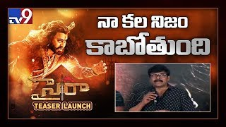 Chiranjeevi reacts to media questions @ Sye Raa Teaser Lau..