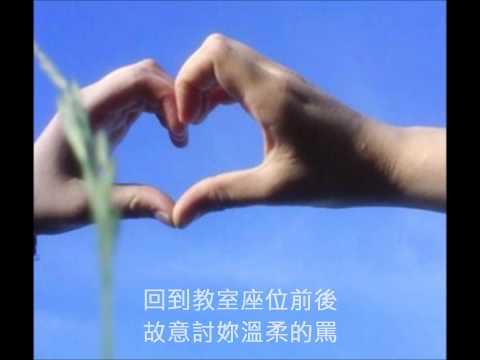 胡夏 - 那些年 (歌詞)