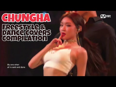 [청하] 무대장인의 프리댄스/댄스커버 모음 (ChungHa/Dance)