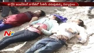 Selfie Death: Five Engineering Students Drown in Dharmasag..