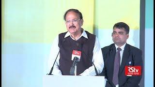 Vice President's Speech   Inauguration of Rainbow Children's Hospital in Delhi