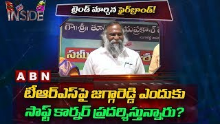 Reasons behind Jagga Reddy's silence on KCR..