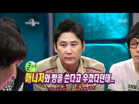 The Radio Star, Tak Jae-hoon(1) #24, 신동엽, 탁재훈, 성민, 김정모, 유영석(1) 20090715
