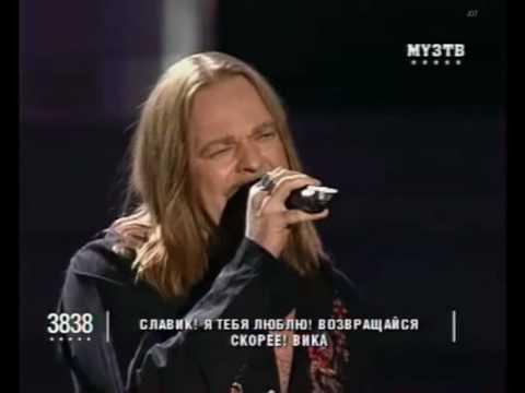 Владимир Пресняков и гр.Банда - Маша.