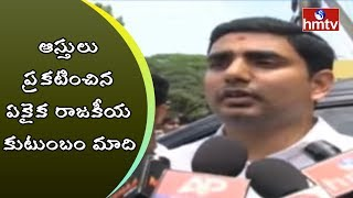 AP Minister Nara Lokesh Responds On YS Jagan Comments at Y..