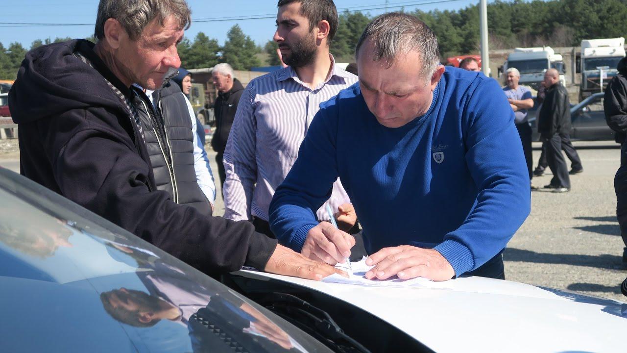"""Дальнобойщики Карачаево-Черкесии против """"Платона"""""""