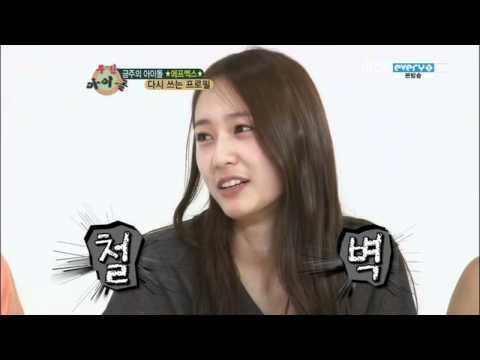 120711 Fx Soojung Loves Jessica @ Weekly Idol