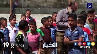 وزارة التربية والتعليم العالي الفلسطينية تستنكر إعلان الأونروا حول ...