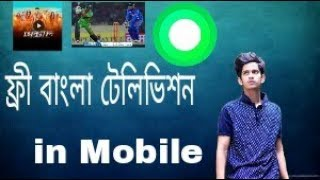 Bioscope LIVE TV apps review