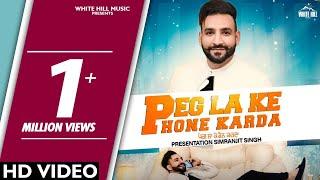 Peg La Ke Phone Karda – Mani Singh