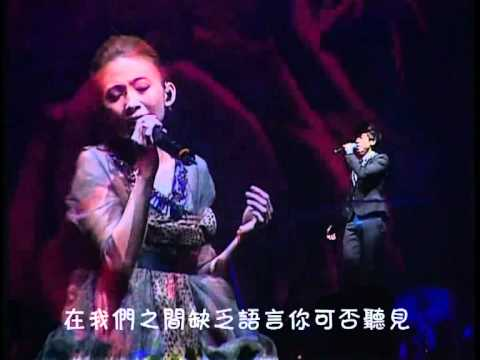 戴佩妮-之間(feat.方炯鑌)
