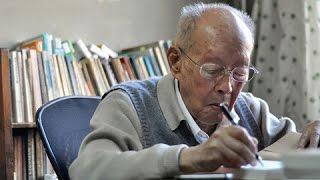 Décès de Zhou Youguang, père du pinyin