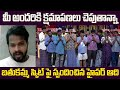 Jabardasth Hyper Aadi Responds on Batukamma Skit | IndiaGlitz Telugu Movies