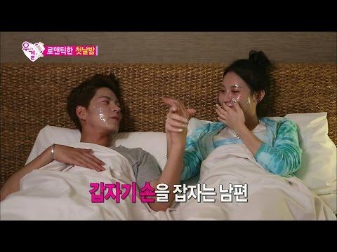 【TVPP】Yura(Girl's Day) - The Romantic First Night, 유라(걸스데이) - 로맨틱! 함께하는 첫날 밤 @ We Got Married