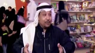 لقاء د_حسن_القثمي على هامش معرض الكتاب بجدة 1438هـ (هكذا علمتني ...