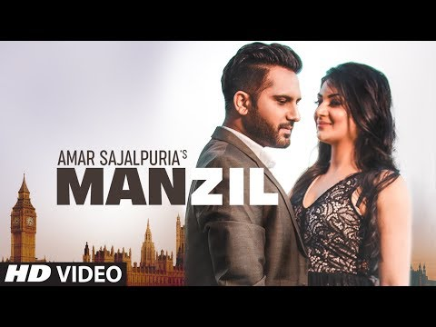 Manzil: Amar Sajalpuria (Full Song) Randy J