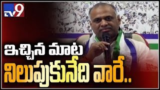YCP PVP gives clarity over his comments on AP Special Stat..