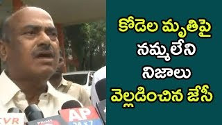 I expected Kodela would commit suicide: JC Diwakar Reddy..