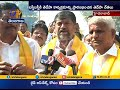 We will Come to Govt and Change Pragati Bhavan as a Hospital- TDP TS President L Ramana