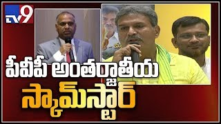 Special Status Row: Kesineni Nani Makes Sensational Alleg..