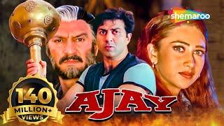Ajay {HD} Hindi Full Movie - Sunny Deol - Karisma Kapoor - Superhit Hindi Movie - YouTube