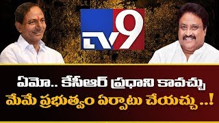 KCR to be India's next PM?- Encounter Promo..