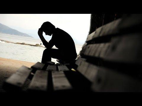 هل أنت مصاب بالاكتئاب؟ تعرف على درجة اكتئابك