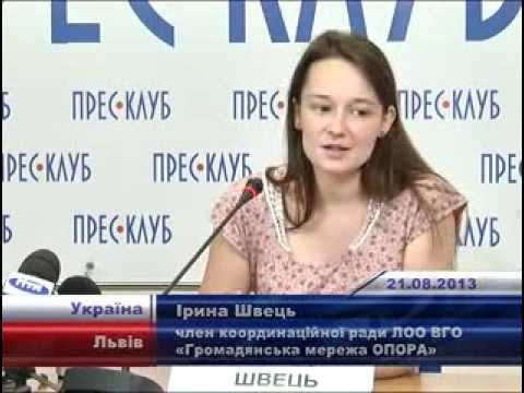 НТА-Новини-Львів: 21.08.2013 - в Україні завершується вступна кампанія
