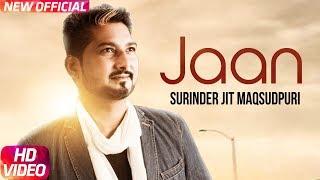 Jaan – Surinder Jit Maqsoodpuri