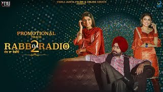 Jattan De Munde – Tarsem Jassar – Nimrat Khaira Video HD