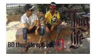 like a BOSS // BD thug life EPISODE:01// THE FUNS FRIEND // new thug life video