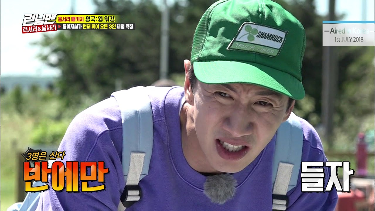 [RUNNINGMAN THE LEGEND] [EP 407-2] | Kwang-Su's in trouble! He got 7 spaces  left!! (ENG SUB)