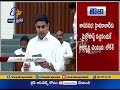 Lokesh Speech in Assembly on Corruption Allegations