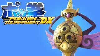 Trying Out the DLC! (Pokken Tournament DX w/ Crystal)