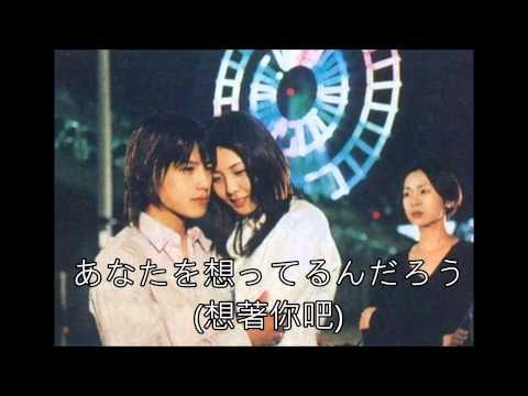 宇多田光-First Love(日劇: